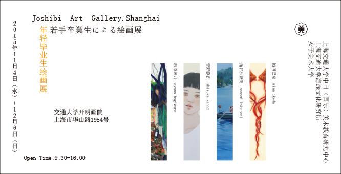 上海DM2