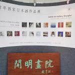 shanghai0006